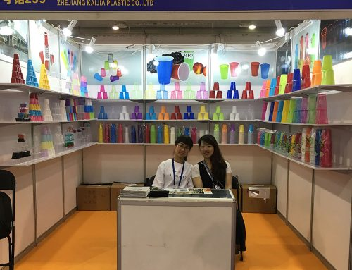 We attended Canton Fair in Guangzhou during Oct,23th-27th,2015